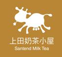 奶茶添加純鮮奶