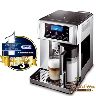 《Delonghi》PRIMA DONNA ESAM 6700 義式全自動咖啡機(此款贈原廠保固二年、保養券)