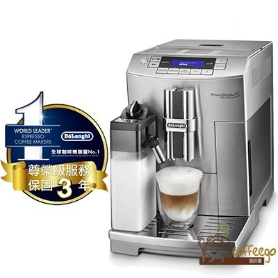 《Delonghi》ECAM 28.465.M 臻品型全自動咖啡機