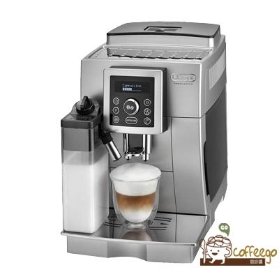 《Delonghi》ECAM 23.460.S 典華型全自動咖啡機