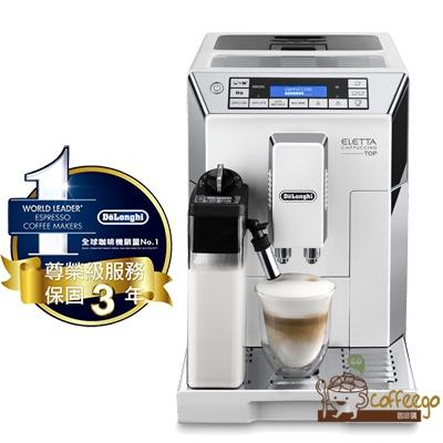 《Delonghi》ECAM45.760.W 御白型全自動咖啡機 原廠保固三年/贈上田曼巴咖啡豆5磅