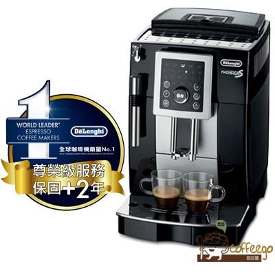 《Delonghi》MAGNIFICA S ECAM 23.210.B 睿緻型全自動義式咖啡機