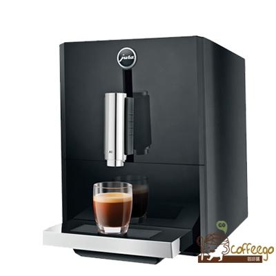 《Jura》家用系列A1全自動咖啡機 黑 ●●贈上田/曼巴咖啡5磅●●
