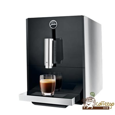 《Jura》家用系列A1全自動咖啡機 銀 ●●贈上田/曼巴咖啡5磅●●