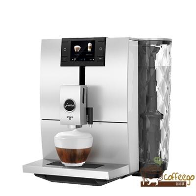 《Jura》家用系列 ENA 8全自動咖啡機 白色●●贈上田/曼巴咖啡5磅●●
