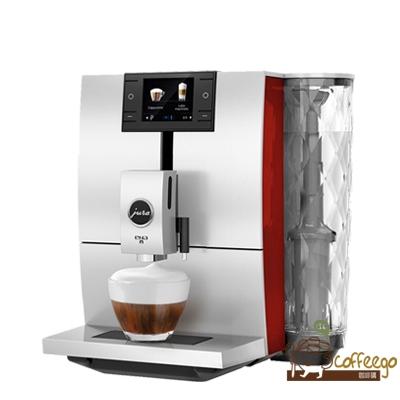 《Jura》家用系列 ENA 8全自動咖啡機 紅色●●贈上田/曼巴咖啡5磅●●