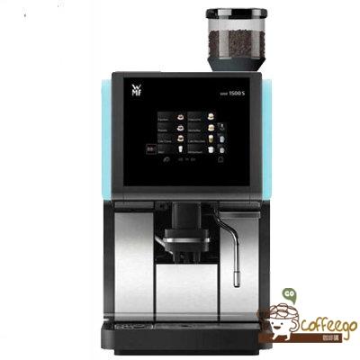 【WMF】1500S 商業用全自動咖啡機 -詳請請電洽