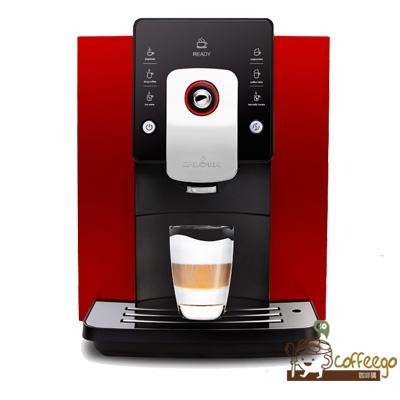 《KALERM》KLM1601全自動咖啡機 / 紅色