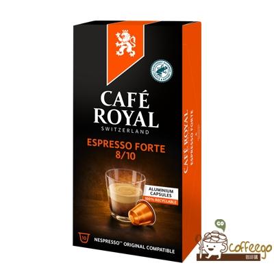 【Cafe Royal】芮耀咖啡膠囊 Espresso Forte濃縮馥特(100顆入)