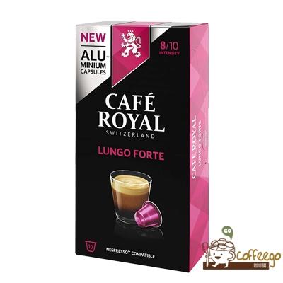 【Cafe Royal】芮耀咖啡膠囊 Lungo Forte大杯馥特(100顆入)