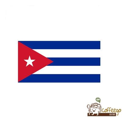 精選古巴藍山咖啡生豆《一公斤》