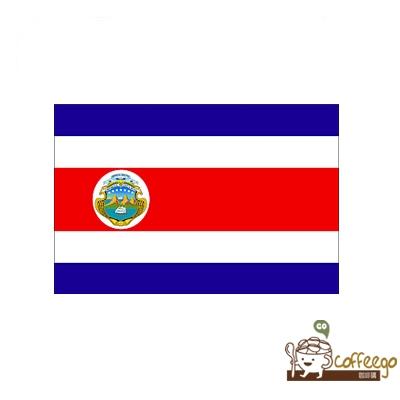 精選哥斯大黎加有機咖啡生豆《500克》