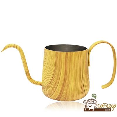《AKIRAKOKI》木紋黃色不鏽鋼細口手沖壺 230ml