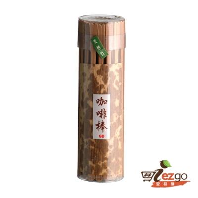 竹製咖啡調棒/100支入