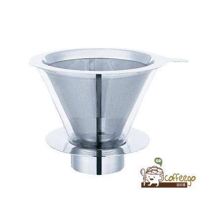 【PEARL HORSE】多功能玻璃咖啡濾杯 / TA-G-03-S / 1~4人(銀色)
