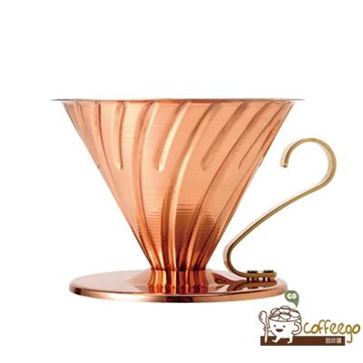 《HARIO》銅製濾杯 VDP-02CP