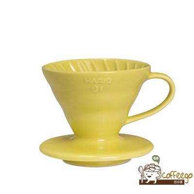 《HARIO》V60檸檬黃01彩虹磁石濾杯 VDC-01-YEL-TW(1~2杯用)
