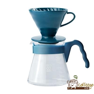 《HARIO》V60吳須色02濾杯咖啡壺組 VCSC-5301-PBU-TW