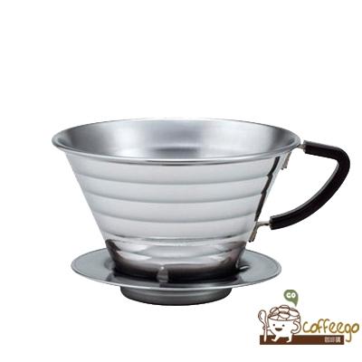 預購商品--【Kalita】185不銹鋼波紋濾杯 (#05033)