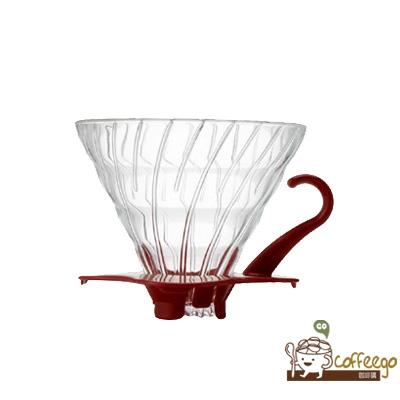 《HARIO》V60白色玻璃濾杯 / 1~4杯 / VDG-02R