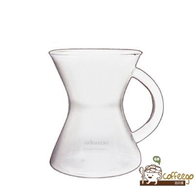 《AKIRAKOKI》 迷你玻璃馬克杯咖啡壺 300ml