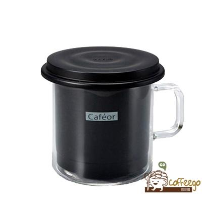 《HARIO》 V60免濾紙咖啡獨享杯 / CFO-1B