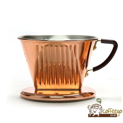 預購商品--【Kalita】銅製濾杯 2~4人用102-CU (#05009)