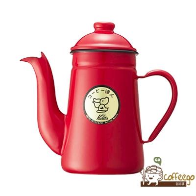 預購商品--【Kalita】咖啡達人鶴嘴琺琅瓷手沖咖啡壺//1L(紅) (#52123)
