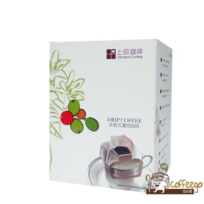 《上田》綜合熱咖啡掛耳式咖啡10入/盒