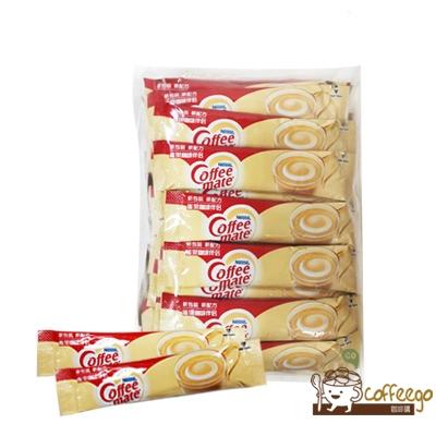 【Nestle】雀巢咖啡伴侶奶精條 5gX45入