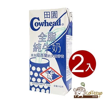 【田園】全脂保久乳(1000c.c)X2入