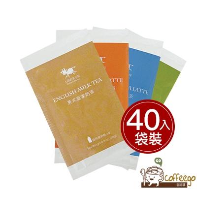 量販包 上田奶茶小屋 綜合奶茶milk tea X40包