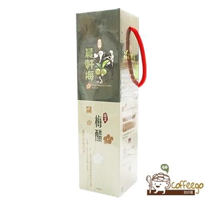 【晨軒梅】麥芽梅醋 500ml