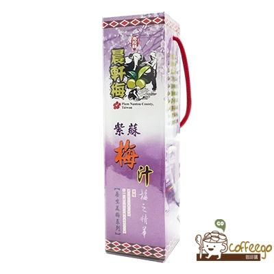 【晨軒梅】紫蘇梅汁