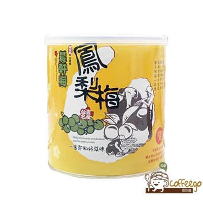 【晨軒梅】鳳梨梅(易開罐)