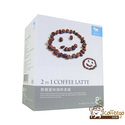上田奶茶小屋 無糖重味咖啡拿鐵 2 in 1 coffee latte 21gX8包