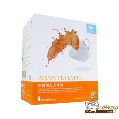 上田奶茶小屋 阿薩姆紅茶拿鐵 assam tea latte 28gX8包
