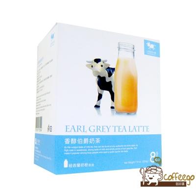 ♥上田奶茶小屋♥ 香醇伯爵奶茶 earl grey tea latte// 28g×8包