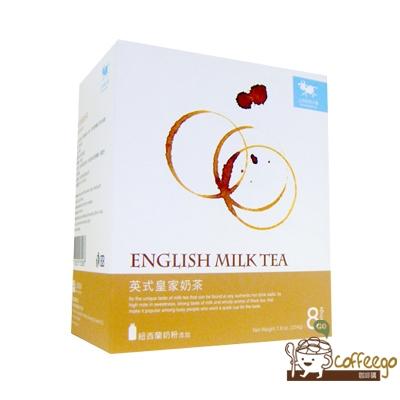 ♥上田奶茶小屋♥ 英式皇家奶茶 english milk tea // 28g×8包