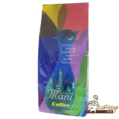 瑪尼Mani 有機哥倫比亞咖啡(一磅) 450g