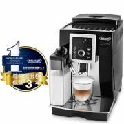 《Delonghi》MAGNIFICA S ECAM 23.260.SB 欣穎型全自動義式咖啡機