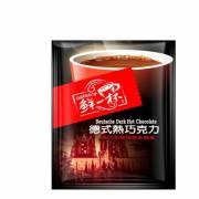 Onefreshcup 鮮一杯 德式熱巧克力 / 48包入 / 箱
