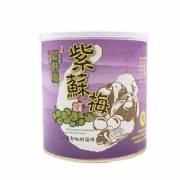 【晨軒梅】紫蘇梅(易開罐)