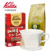 【Kalita】102三孔陶瓷濾杯&102濾紙40入&上田曼巴咖啡粉半磅