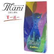 ⇨買一送一⇦瑪尼Mani 有 機加勒比櫻桃咖啡(一磅) 450g