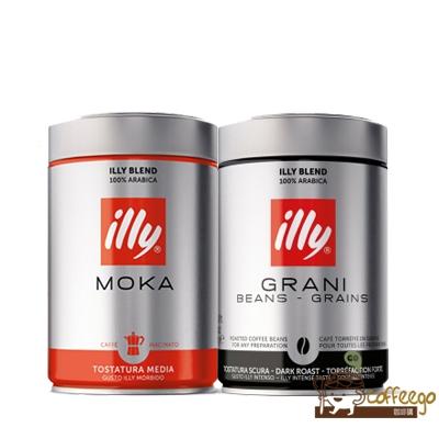 【 庫存出清】 illy MOKA中烘焙咖啡粉 250g/罐+深焙咖啡豆 250g/罐 $990