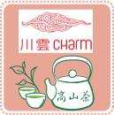 川雲百嶽高山茶