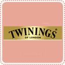 TWININGS 英國唐寧茶